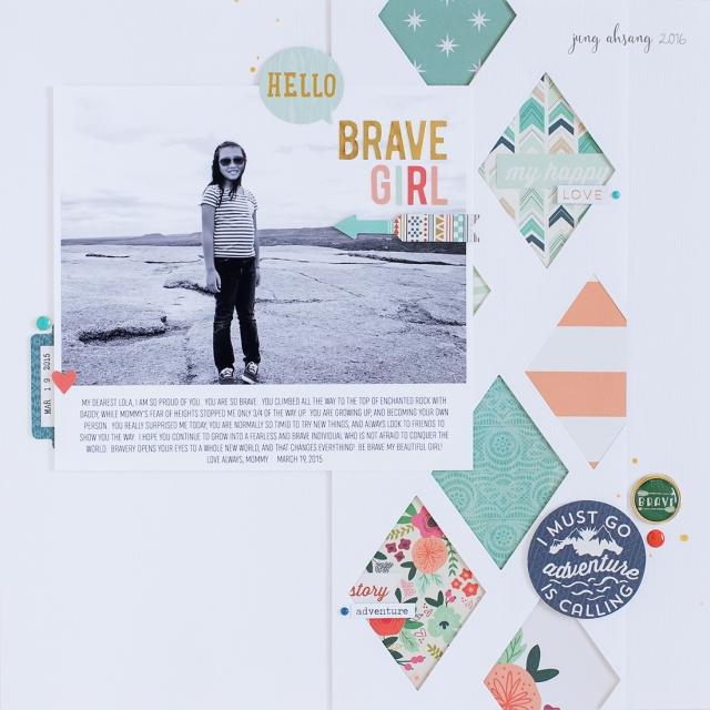 ahsang MME brave 1 blog